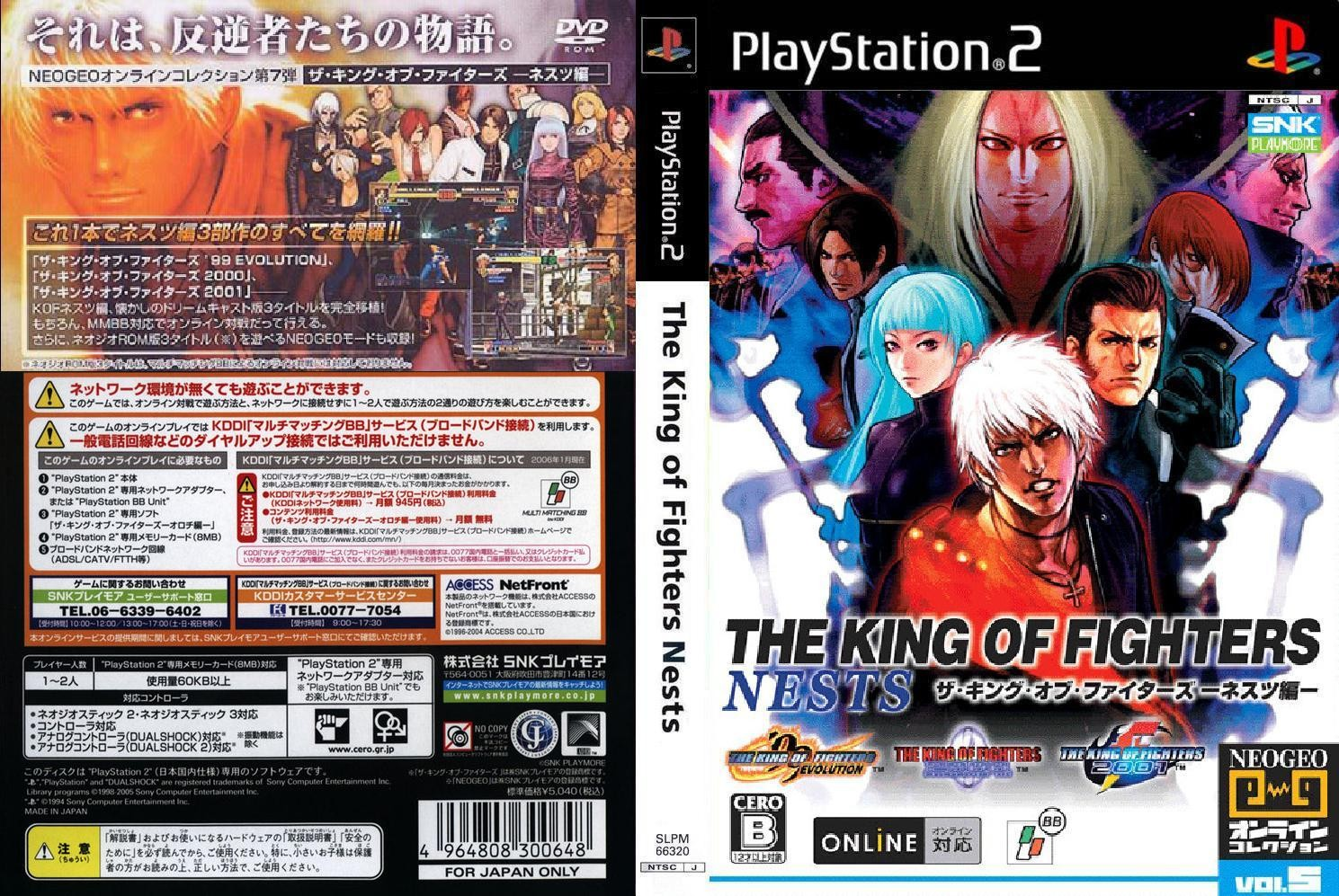The King Of Fighters 2002 Unlimited Match Ps2 Iso Torrent Whatbc